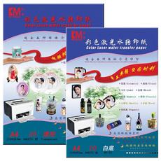 waterslidedecalpaperlaser, Laser, laserdecalpaper, decalpaper
