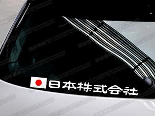 jdm, japaninc, Japan, automobile