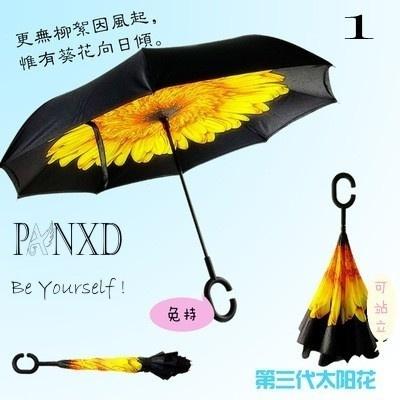 insideout, longumbrella, Outdoor, Umbrella