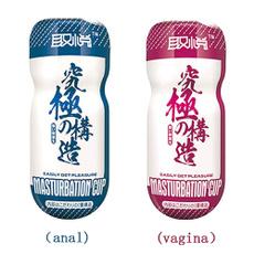 malemasturbation, sextoy, Sex Product, Cup