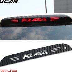 Car Sticker, brakinglamp, Auto Accessories, cardecoration