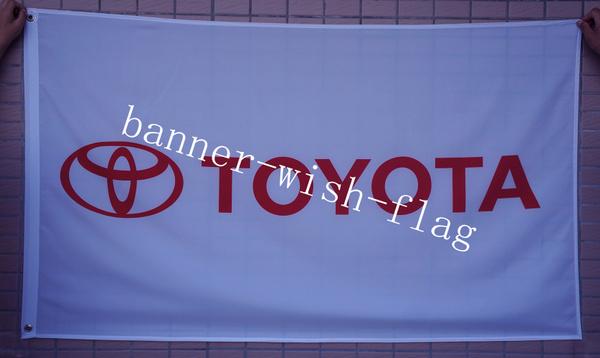 advertisingbanner, gardenbannerflag, outdoorflag, shopflag