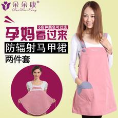 Fashion, Dress, chinesestylechestcovering, Comfortable