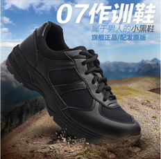 Sport, leather shoes, Waterproof, Boots