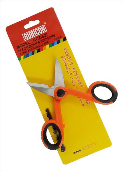 non-slip, kevlar, Gardening, Scissors