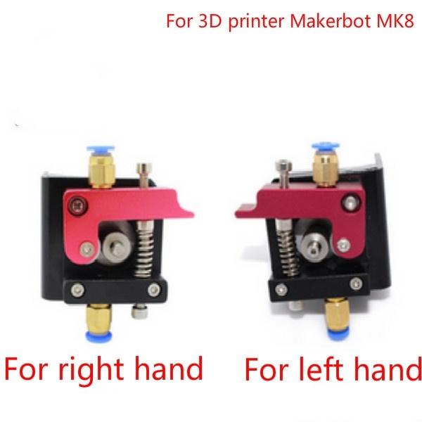 3dprinteraccessorie, Men, 3dprinterpart, Business & Industrial
