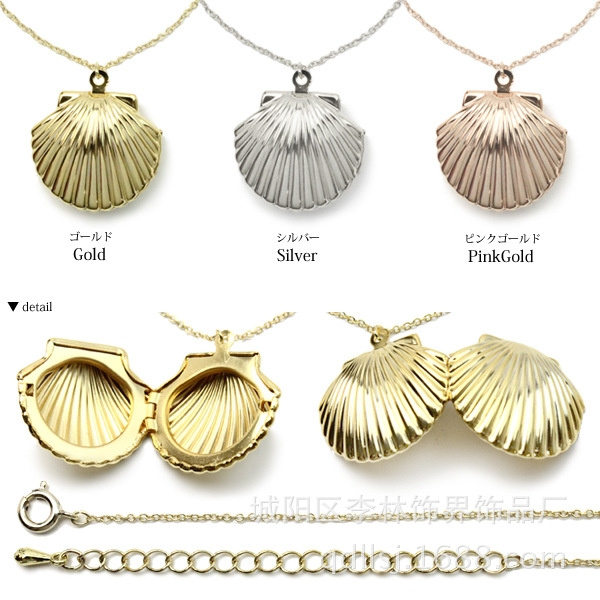 goldplated, seashelllocket, mermaidnecklace, Fashion
