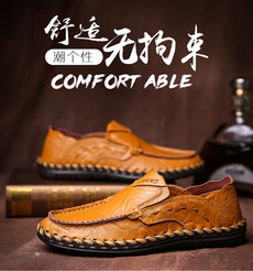 Summer, Fashion, sneakersformen, casual leather shoes