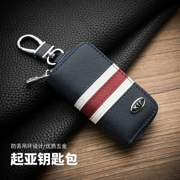 keybag, Key Chain, Chain, Bags