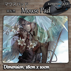 mouse pad, Mouse, leviackerman, mouse mat
