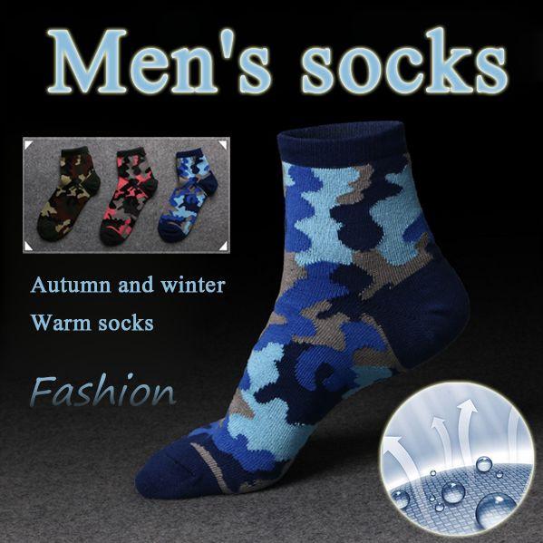 Outdoor, Winter, mediumsock, Socks