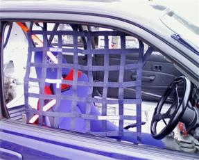 Nylon, windownet, Equipment, windowprotector
