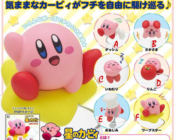 Kawaii, Collectibles, Toy, figure