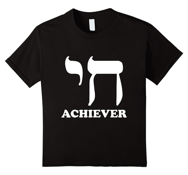 Funny, shortsleevestshirt, Cotton T Shirt, Printed Tee
