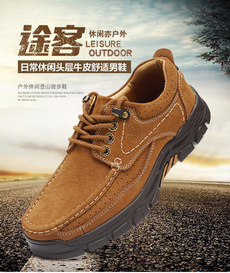 Slippers, Outdoor, leather shoes, genuine leather