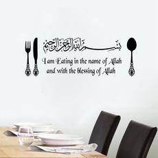 Kitchen & Dining, art, islamic, Stickers