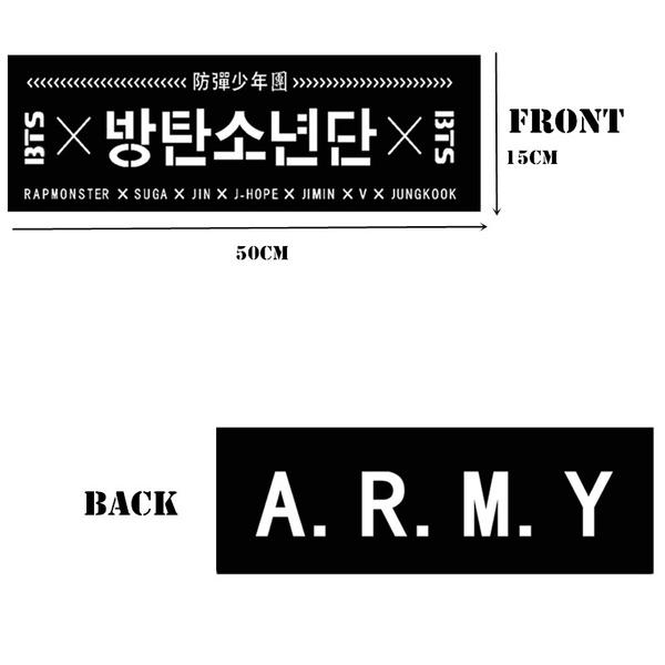 BTS Jungkook Cute Vertical Banner