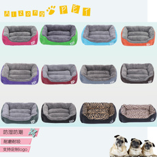 candy, Beds, Mats, dog houses