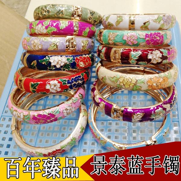 beijingcloisonnebracelet, Flowers, Jewelry, Gifts