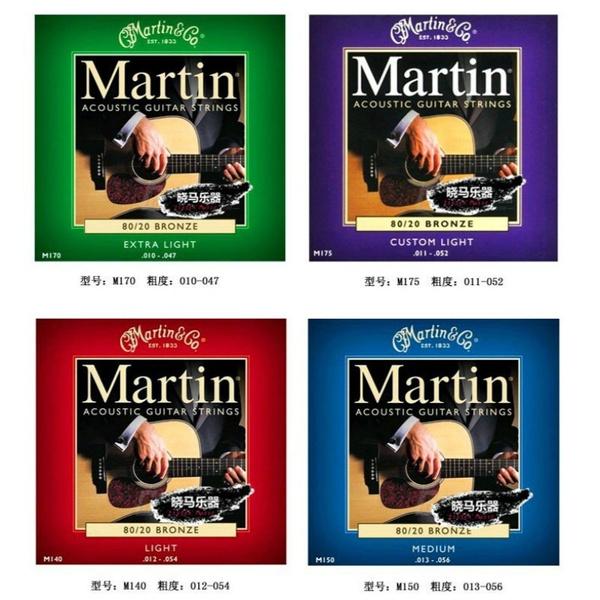 Strings, acoustic, lights, m170