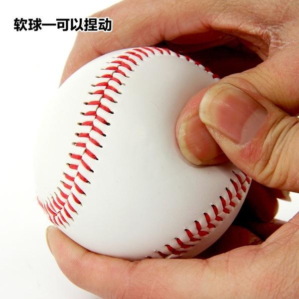 leather, Outdoor, Ball, Baseball