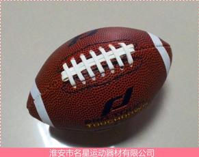 Pvc, Fashion, Sport, americanball