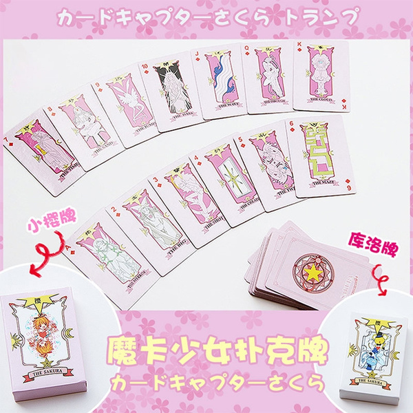 Cosplay Anime Card Captor Cardcaptor Sakura Clow Card 54pcs Poker Collection Wish