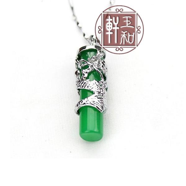 动trachinoid, Fashion, certifiedproduct, Jewelry