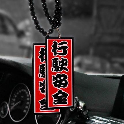 Pendant, bonvoyage, Japan, carinteriordecoration