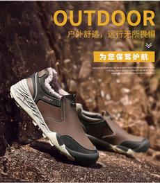 Cotton, cottonshoe, velvet, leather shoes