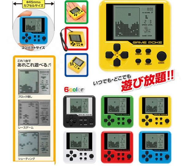 minigameconsole, Toy, handheldgameplayer, tetri
