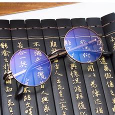 personalizedglasse, universalplainmirror, Metal, antiradiationplainmirror