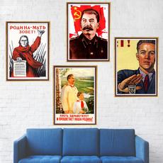 russiancomrade, Wall Art, Home Decor, Posters
