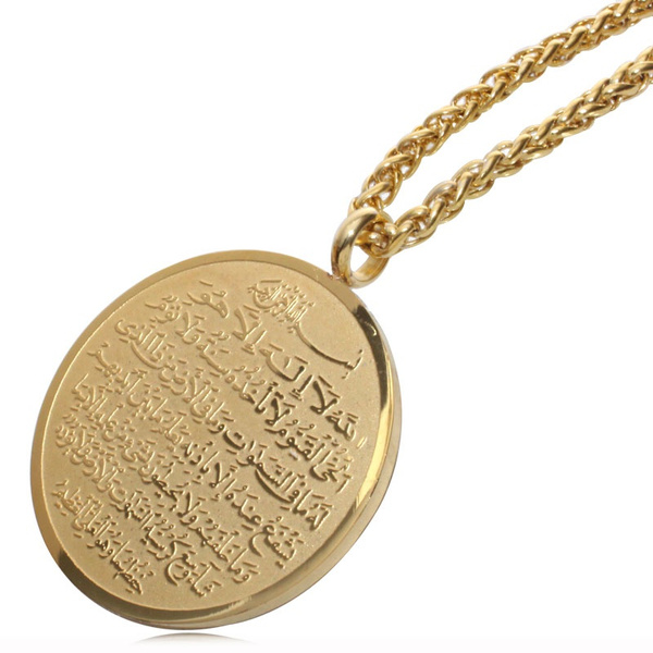 Steel, Chain Necklace, Muslim, Jewelry
