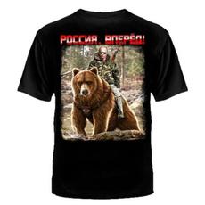 mentee, putin, Cotton T Shirt, roundnecktshirt