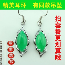 Natural, Jewelry, Gifts, jade