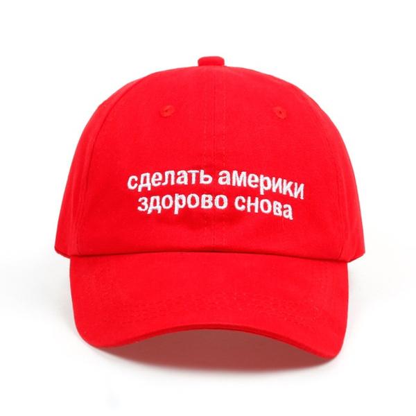 caphat, Cap, cappsdad, men cap