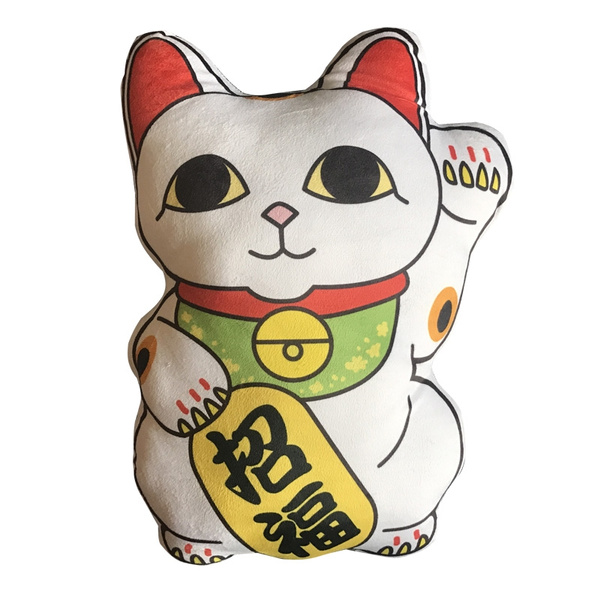Plush Toys, Home & Kitchen, manekineko, Toy