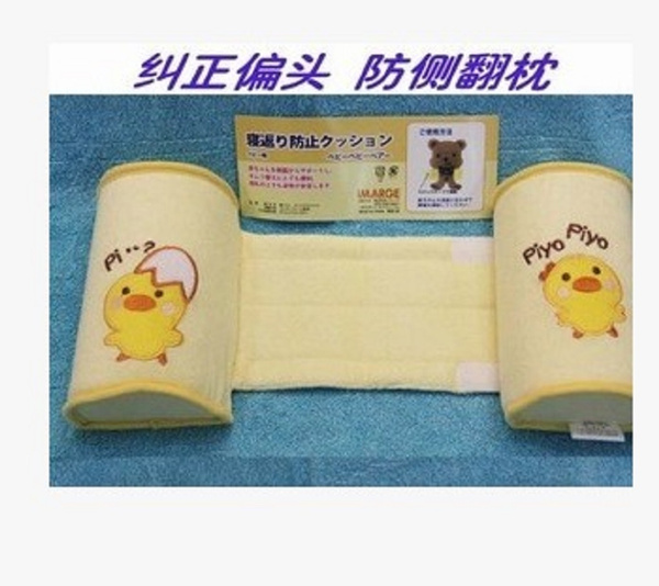 Head, newbornpillow, babypillow, Baby Products