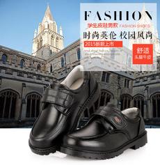 dress shoes, Fashion, performanceshoe, childrenshoe
