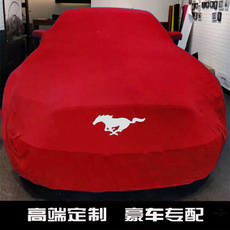 flameretardant, mustangaccessorie, carclothing, mustangcover
