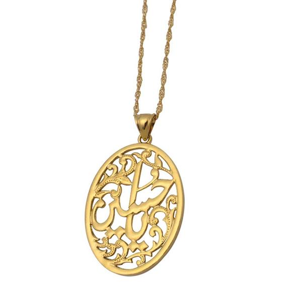 shiajewelry, Jewelry, Chain, quran