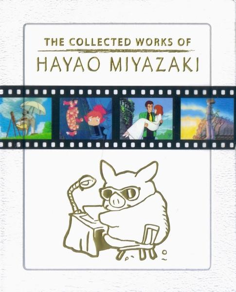 hayaomiyazakicompleteserie, hayaomiyazakibluray, miyazaki, TV