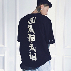 Evil, Funny T Shirt, Shirt, menstshirtsfashion