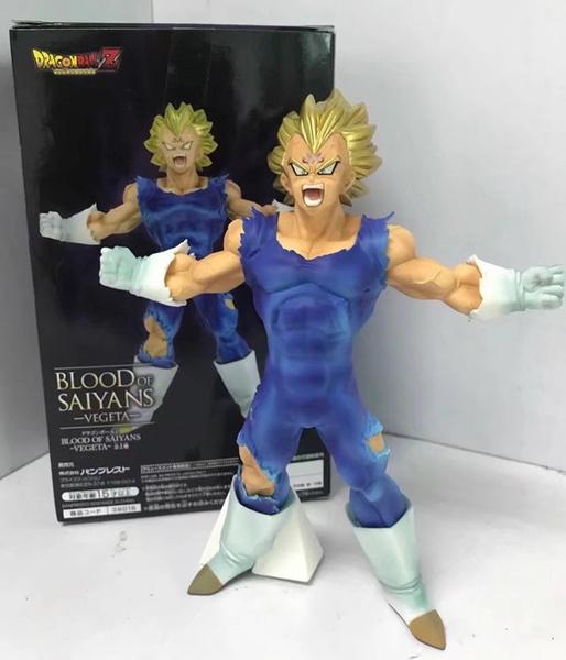 vegeta, Toy, dragonballzfigure, figure