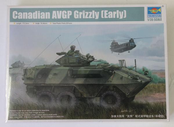 modelbuildingkit, Toys and Hobbies, militarymodelkit, armouredcarmodel