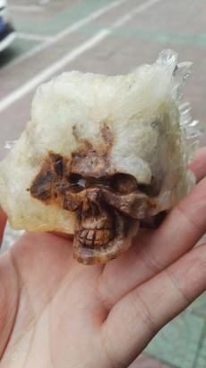 crystalcluster, skull, Gifts, steamedbread
