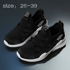 Boy, Sneakers, Sport, Womens Shoes