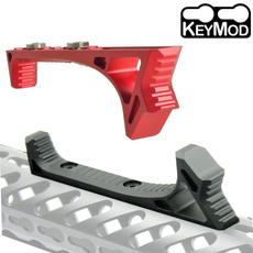 keymodhandguard, linkcurved, Hunting, keymod