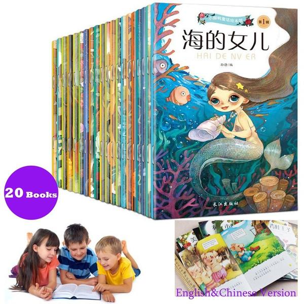 Educational, fairytale, bookreading, childrensbook